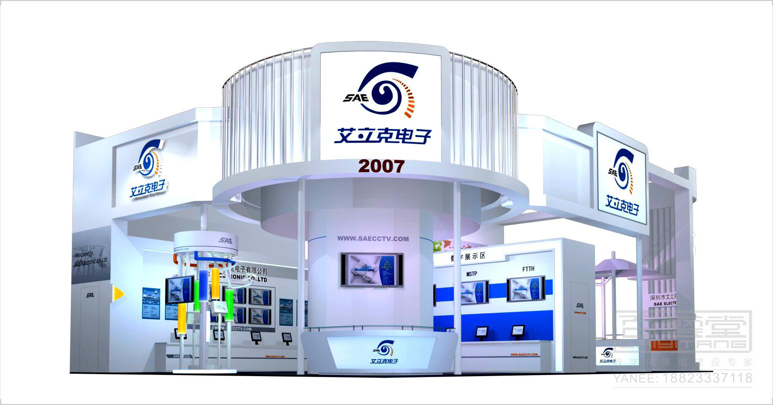 深圳展览设计企业对展厅设计的看法?></a> </div> <div class=